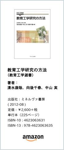 book_201208