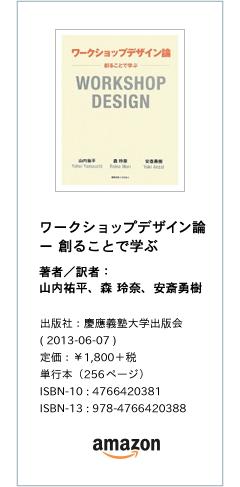 book_20130607