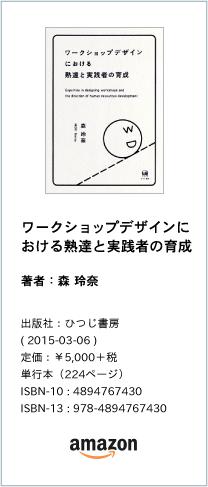 book_20150306